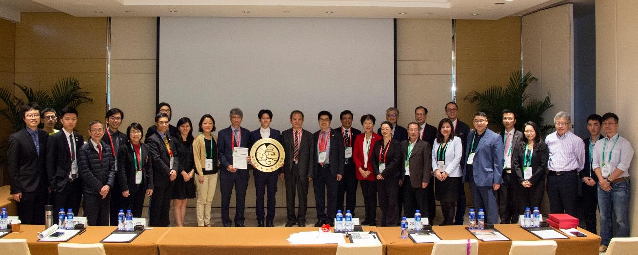 The 1st Hong Kong Green Building Label Evaluation—3-star Project Award Ceremony, Zhuhai, 3 April 2018