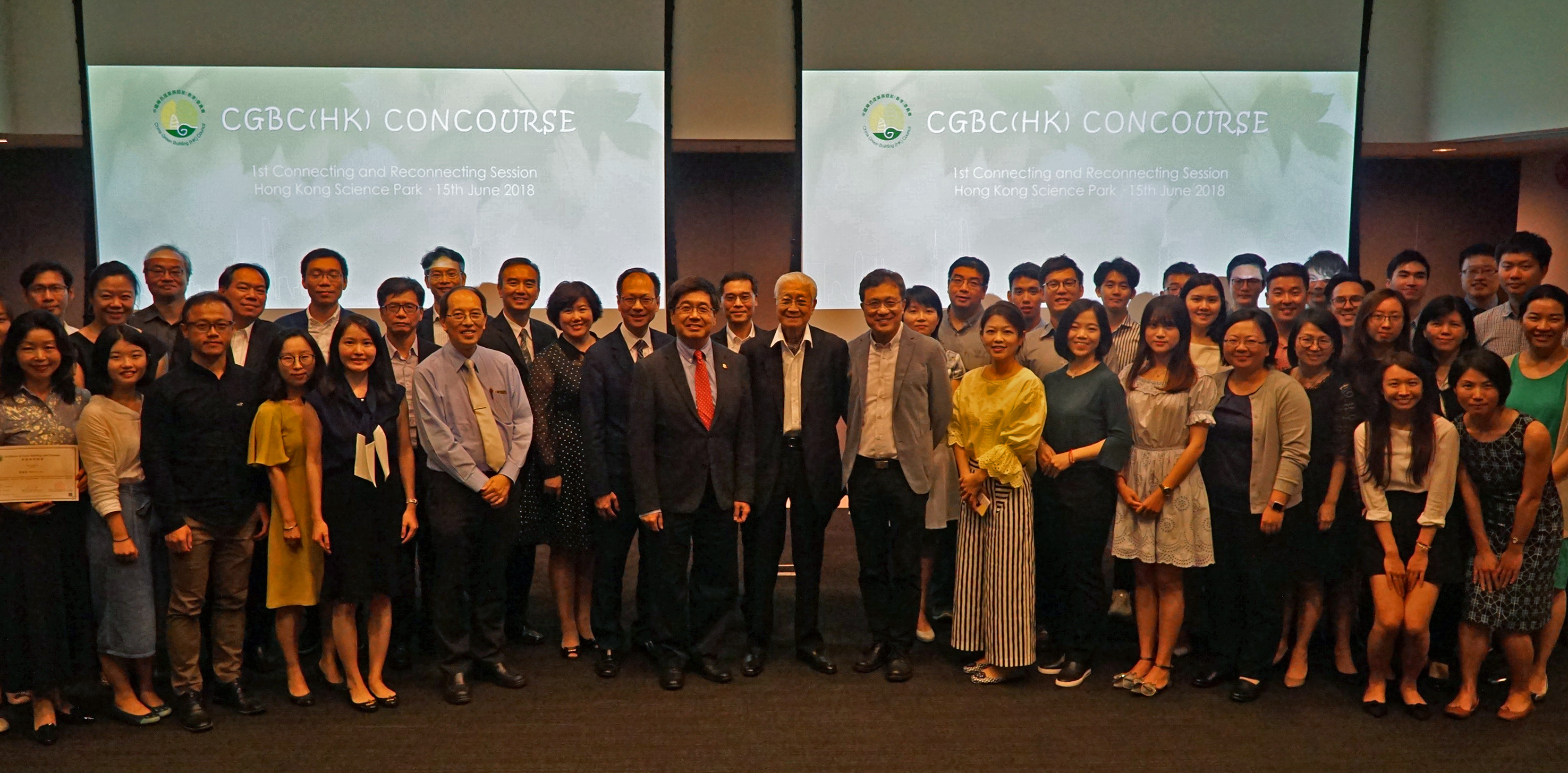 CGBC(HK) CONCOURSE - 1st Gathering for Connecting and Reconnecting, 15 Jun 2018